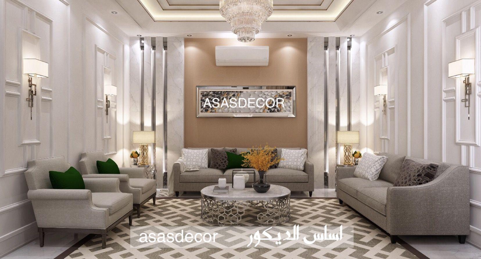 أحسن شركات الديكور في الرياض
